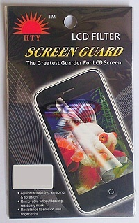 Accesorii GSM - Folie protectie display: Folie privacy display Samsung I9100 Galaxy S II