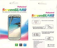 Accesorii GSM - Folie protectie display: Folie protectie display  LG G3 S D722