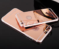 Accesorii GSM - Toc Jelly Case Mirror: Toc Jelly Case Mirror Samsung Galaxy S6 Edge Plus ROSE GOLD