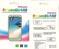 Accesorii GSM - Folie protectie display: Folie  privacy display Samsung I9300 Galaxy S III