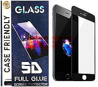 Accesorii GSM - Folie protectie display sticla 5D: Geam protectie display sticla 5D FULL COVER Apple iPhone SE 2020 BLACK